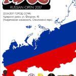 РЕЗУЛЬТАТЫ: ADCC RUSSIA OPEN 2017