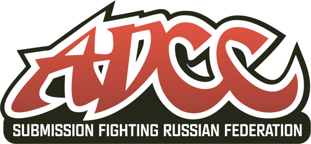 ADCC Submission Fighting World Federation в России