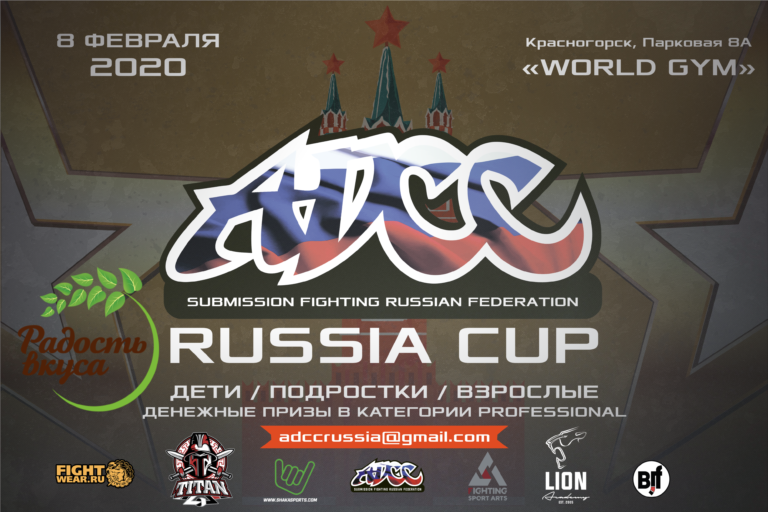 ADCC RUSSIA CUP 2020