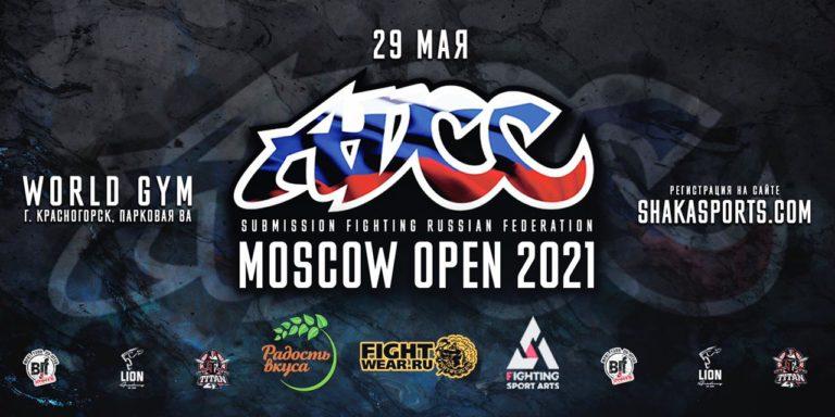 РЕЗУЛЬТАТЫ ADCC MOSCOW OPEN 2021